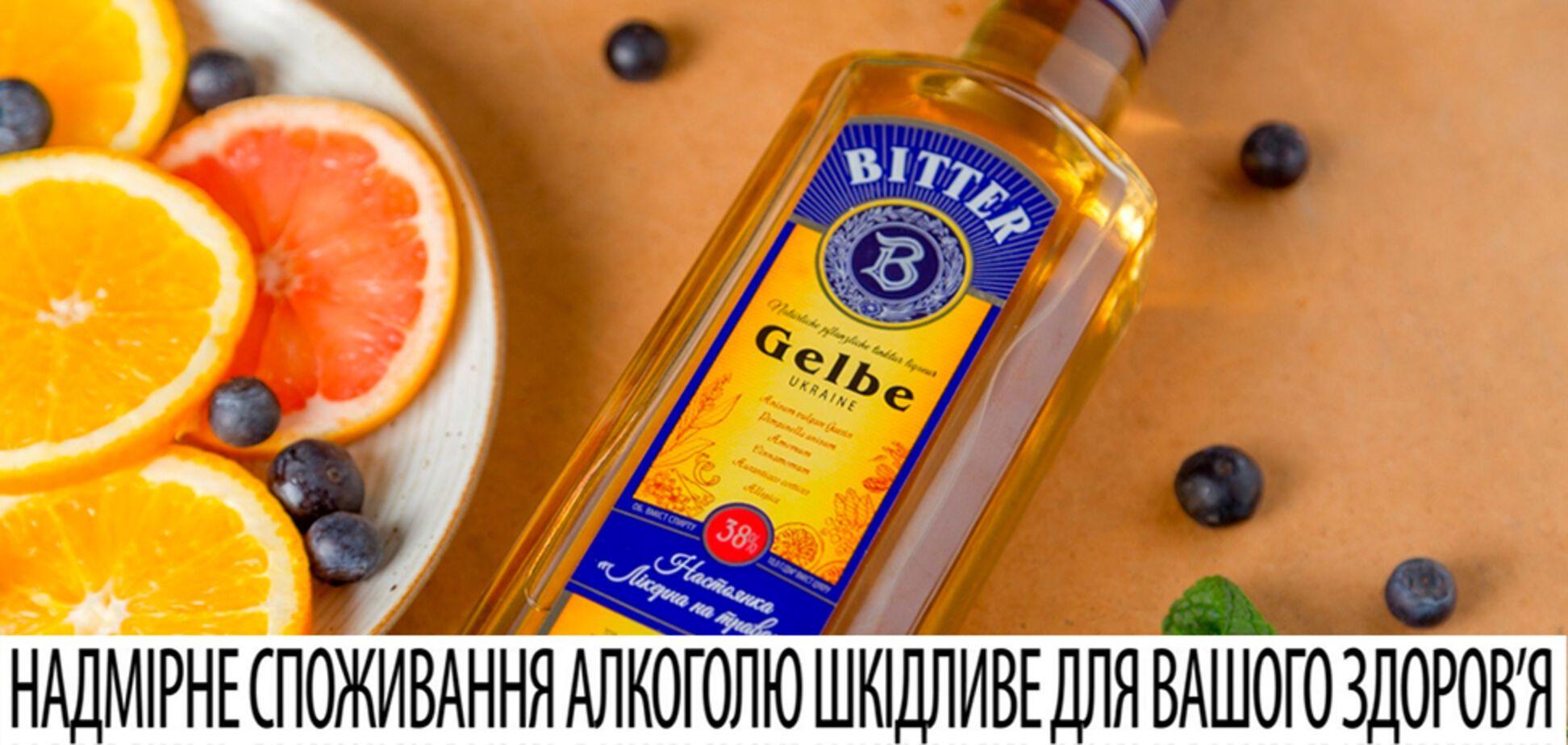 Напиток с ароматом полыни: история появления и правила употребления вермута