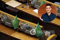 'Слуга народу' Тищенко подарував нерухомість за 3,7 млн грн