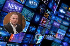Як українські ЗМІ 'проморгали' хабарництво Фукса