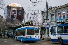 В Днепре водитель троллейбуса во время рейса пошел в магазин за пивом. Видео