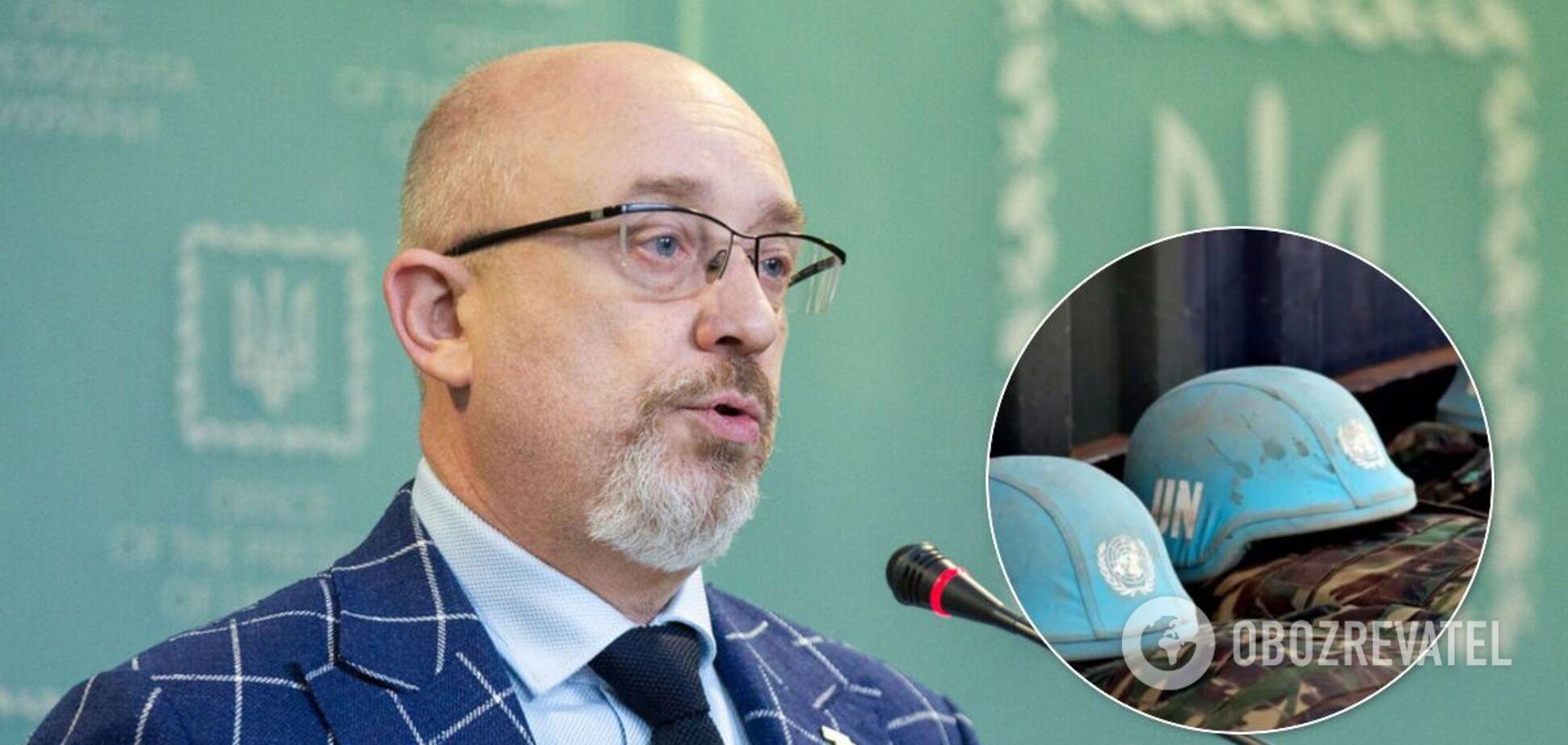 Резніков– про миротворців ООН на Донбасі: питання поки відкладене