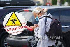 В Украине вступило в силу новое карантинное зонирование: что изменилось. Список