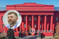Студенты КНУ вышли на протест из-за съезда 'слуг': Корниенко ответил