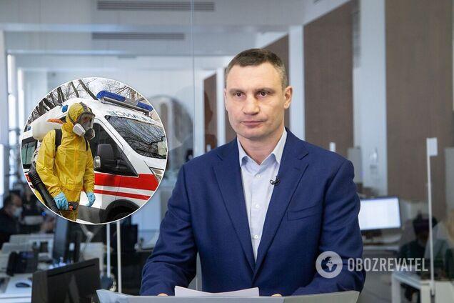 В больницах Киева почти 200 тяжелых больных с COVID-19, – Кличко