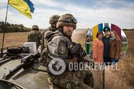 Украинский пограничник оскорбил ВСУ