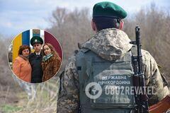 Дейнеко пообещал наказать пограничника, оскорбившего ВСУ