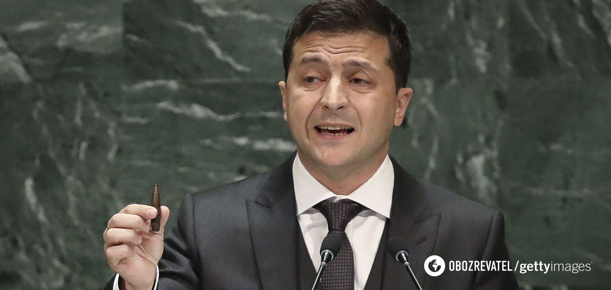 Владимир Зеленский выступил по случаю годовщины создания ООН