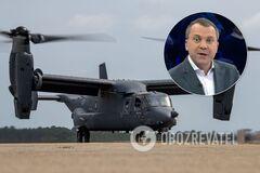 На Россия 1 вышел сюжет о прибытии конвертопланов Bell V-22 Osprey в Украину