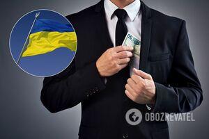 Украина фигурирует в 'сливе' от финансовой разведки США: адвокат озвучил последствия