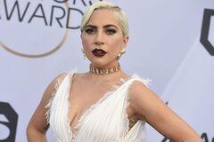 Леди Гага призналась, что пережила душевную травму
