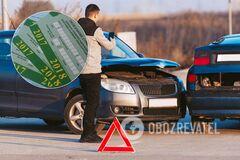 Страхование авто Украине: в каких случаях могут отказать в выплате