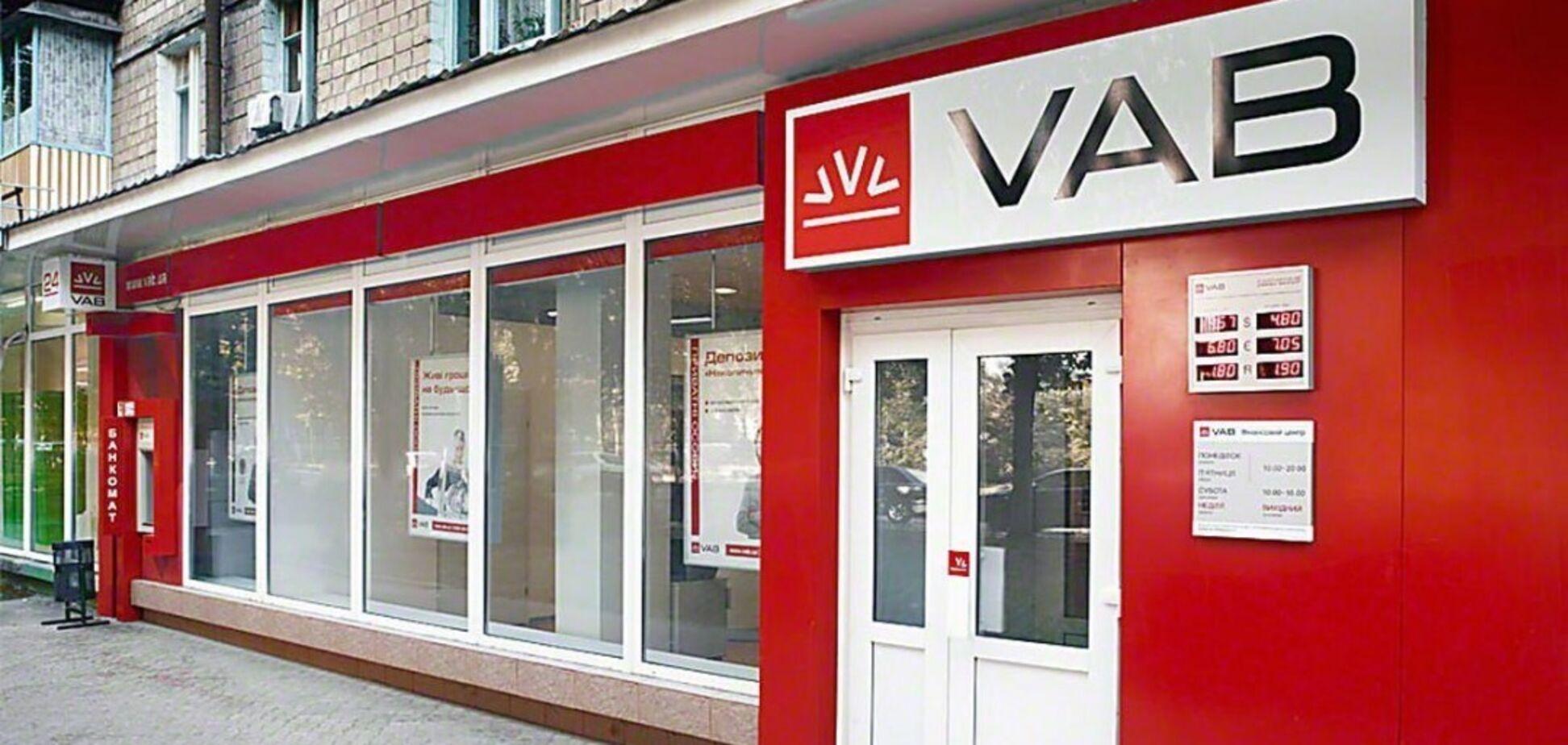 Справа VAB Банку – це фантазії та повний абсурд