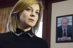 Наталья Поклонская рассказала о любви к Путину и Николаю ІІ