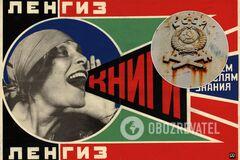 Маяковский рекламировал папиросы, а Боярский мебель: какой была реклама в СССР