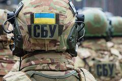 СБУ разоблачила главу Харьковского окружного админсуда