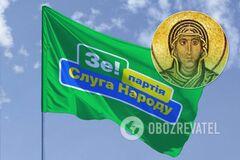 Слуга народа попала в конфуз из-за иконы Богородицы