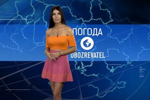 Погода в Україні на вівторок, 22 вересня з Алісою Мярковською