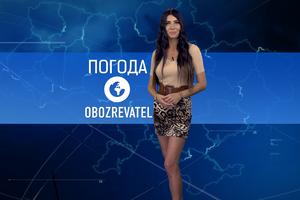 Погода в Україні на п'ятницю, 25 вересня з Алісою Мярковською