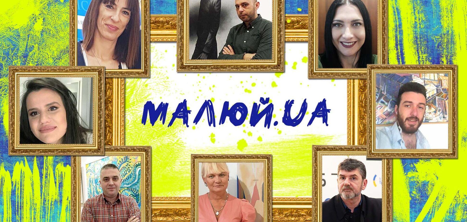 Работы юных украинских художников увидят в Черногории