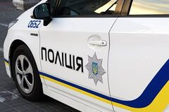 В Кривом Роге 13-летняя девочка разбилась при падении из окна высотки. Фото 18+
