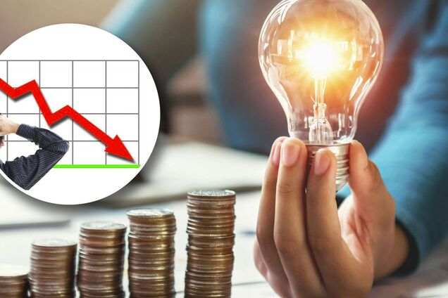 Тариф на електроенергію