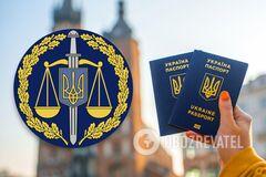 'Предпоследнее китайское предупреждение!' Может ли Украина потерять безвиз с ЕС из-за САП