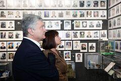 Порошенко вновь призвал присвоить звание Героя Украины Ярославу Журавлю
