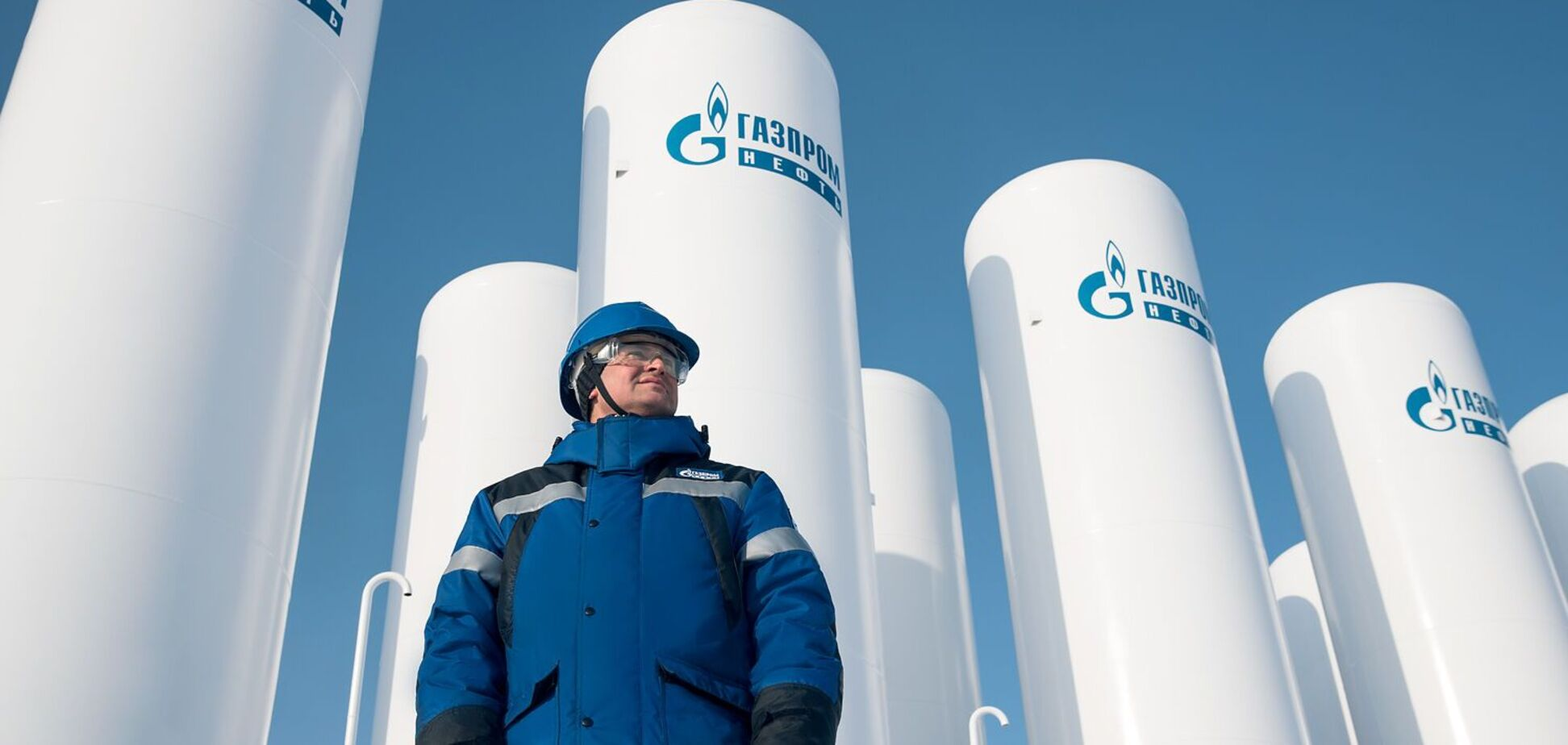 Європа купила у Росії рекордний за три роки обсяг газу