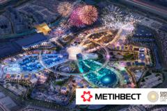 'Метинвест' подарит молодым архитекторам путешествие на 'Экспо-2020' в Дубаи