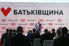 'Батьківщина' презентовала программу на выборах в Киевсовет