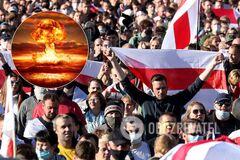 Ядерное равновесие мира может пошатнуться из-за Беларуси, – военный эксперт