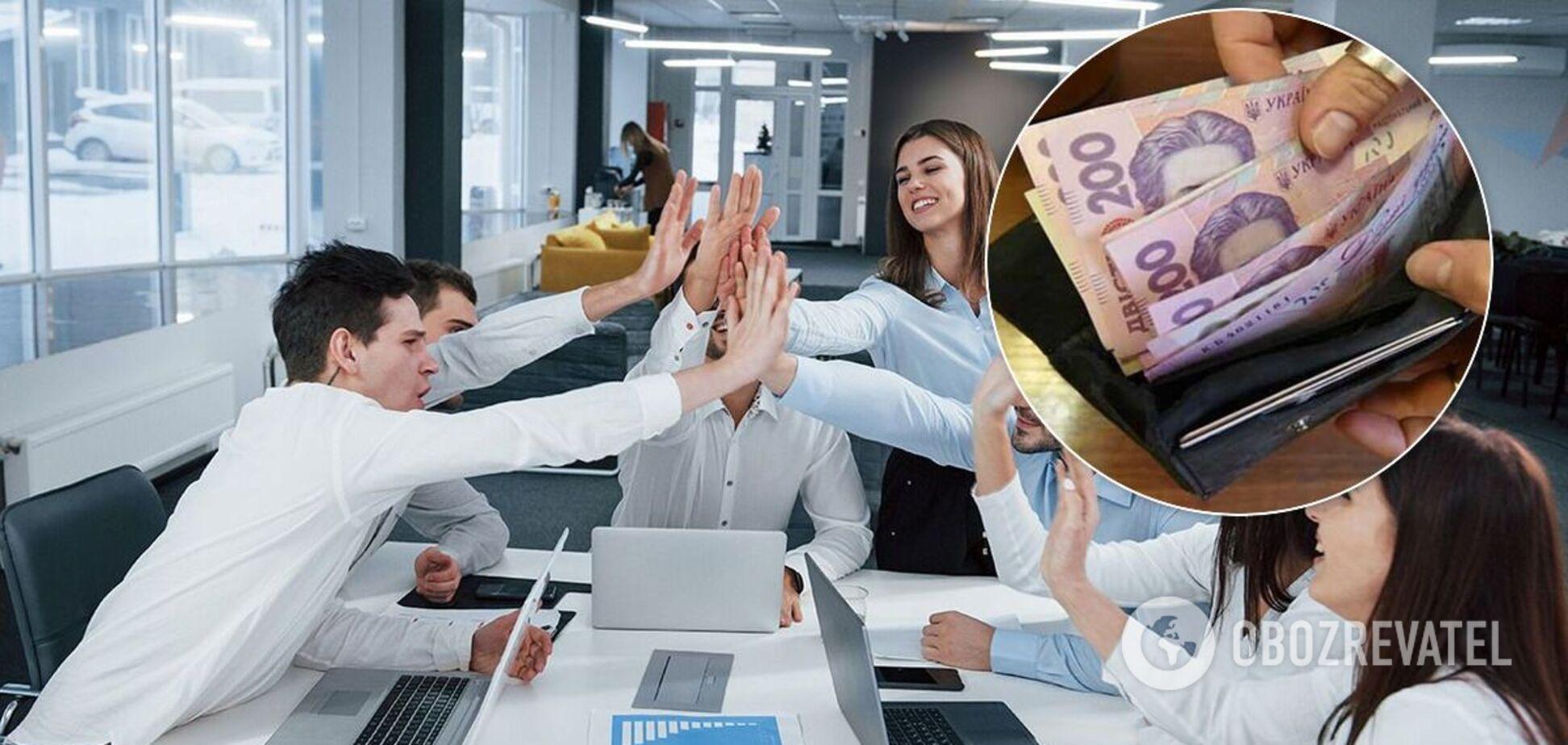 Хто може заробити від 20 тисяч гривень
