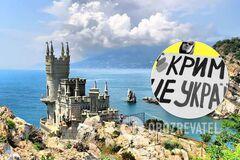 Россия 'вымывает' украинцев из Крыма, – Кислица