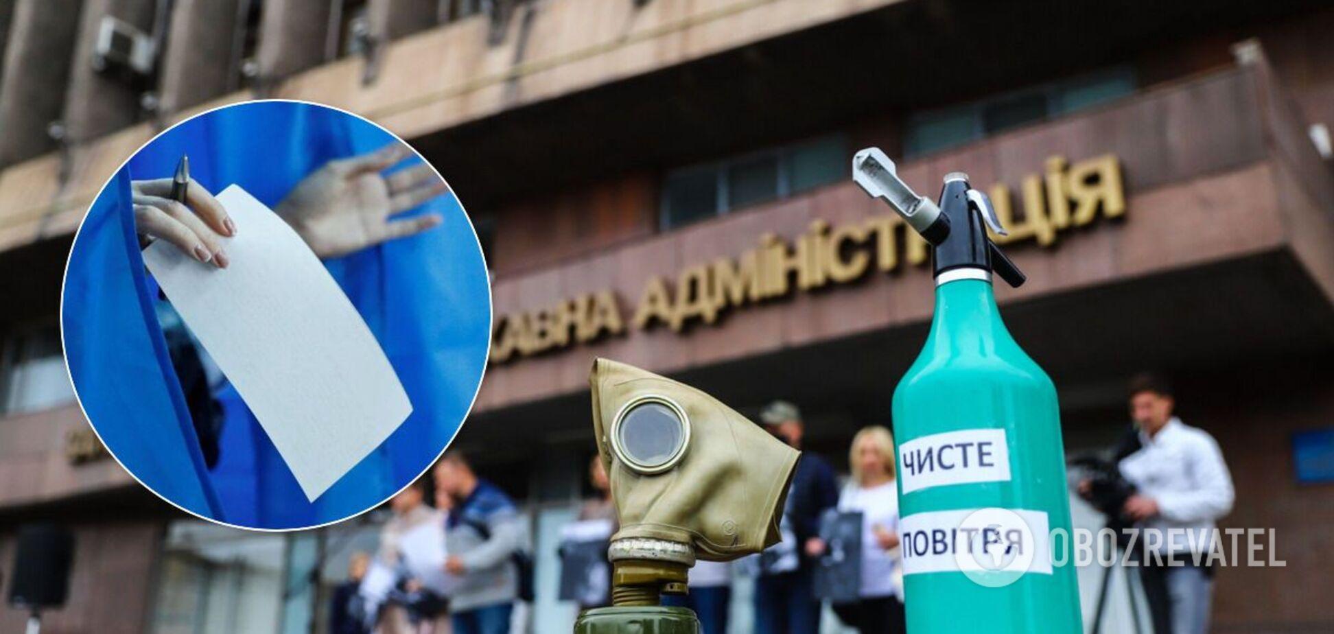 В Запорожье эко-активисты митинговали против загрязнения воздуха: их обвинили в пиаре