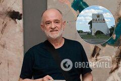 Александр Ройтбурд высказался о пророссийской позиции одесситов