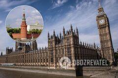 'Слив' от финансовой разведки США обнаружил финансирование британского парламента из России