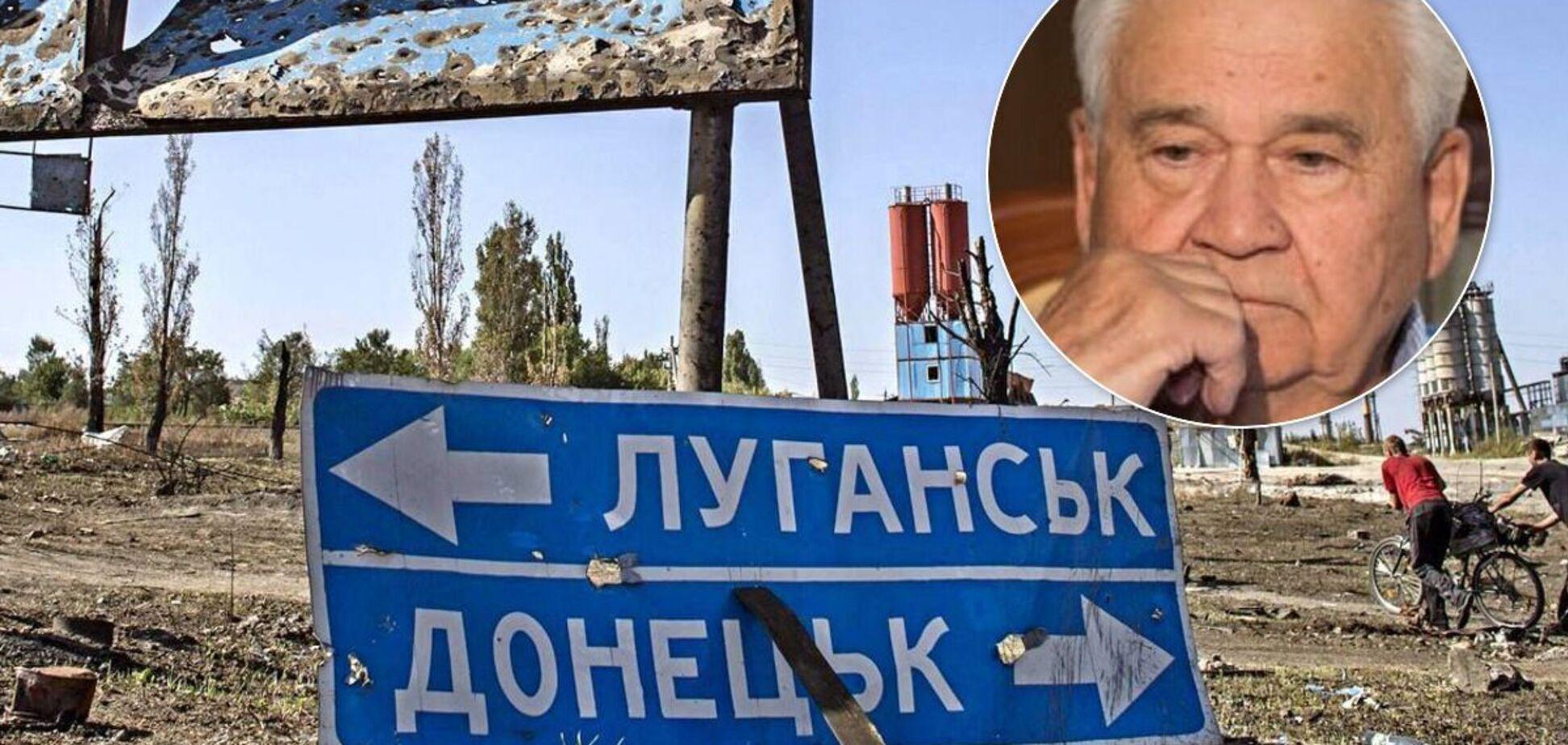 Фокину и Зеленскому этого не понять: цели Путина в Украине