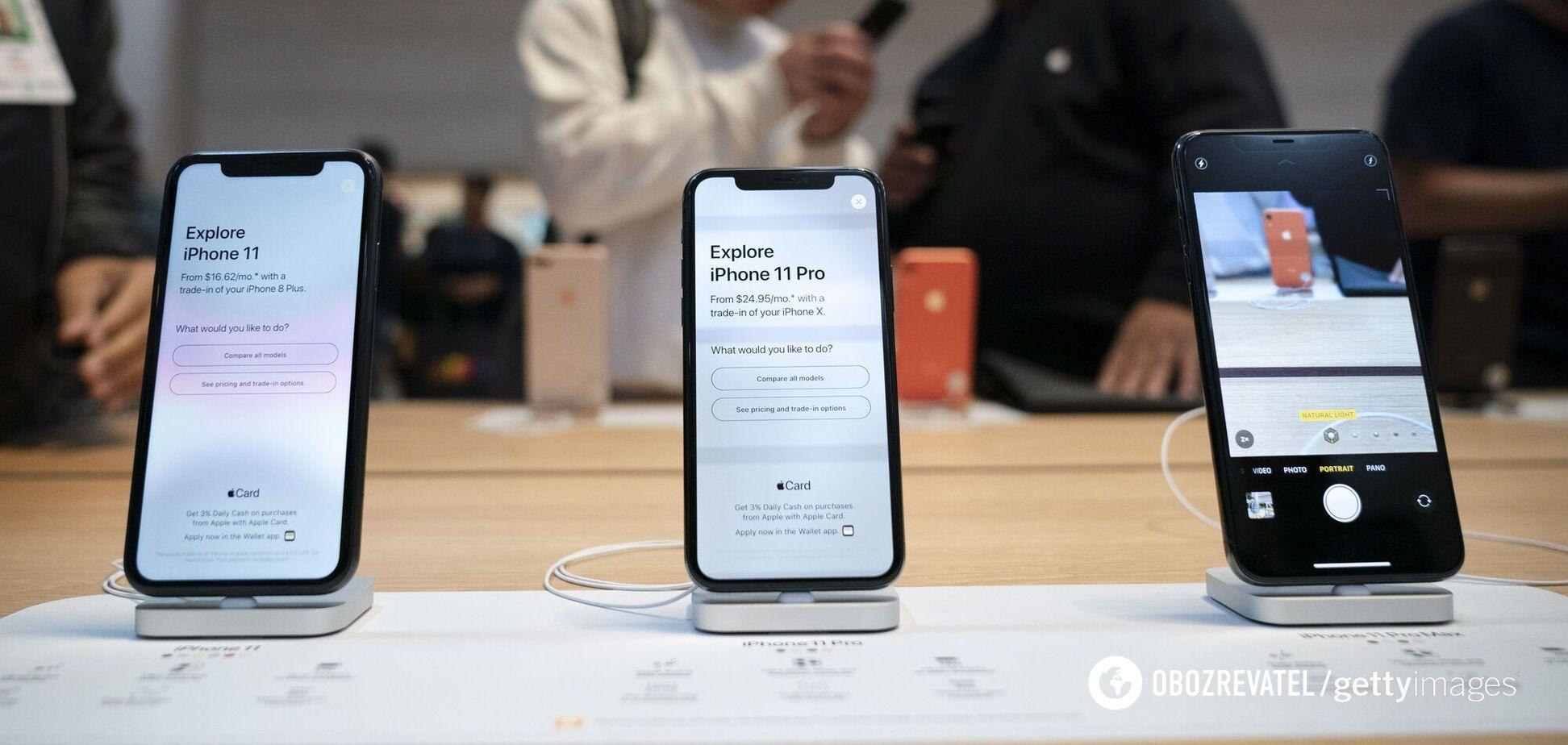 У мережі з'явилися назви нових iPhone