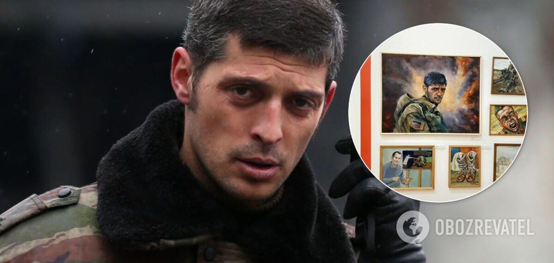 Портрет 'Гіві' розмістили біля міністра оборони РФ