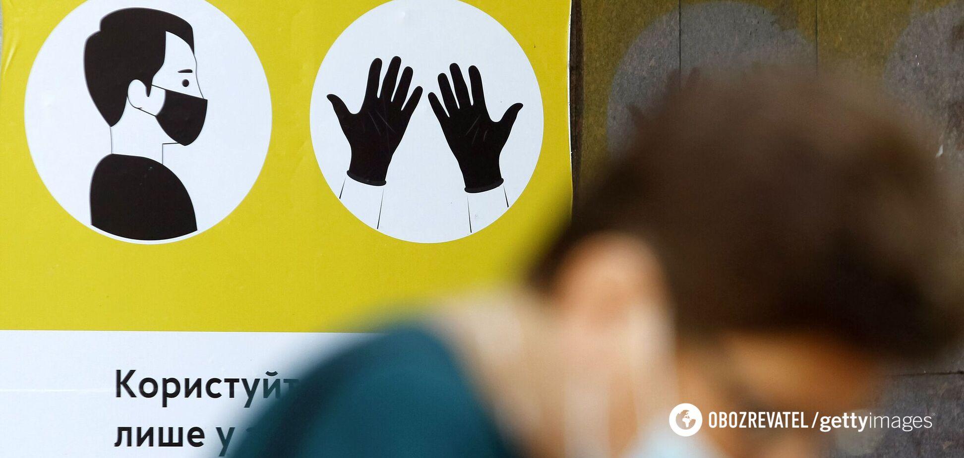 Дейнега закликав українців серйозніше ставитися до хвороби