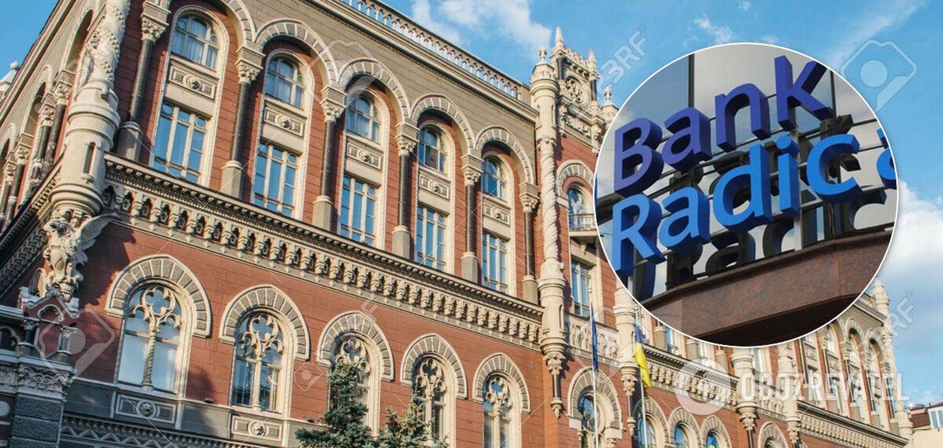 НБУ обязали выплатить 130 млн грн банку, который связывают с семьей Януковича