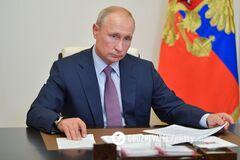 Путин внес в Госдуму законопроект о новых правилах формирования правительства