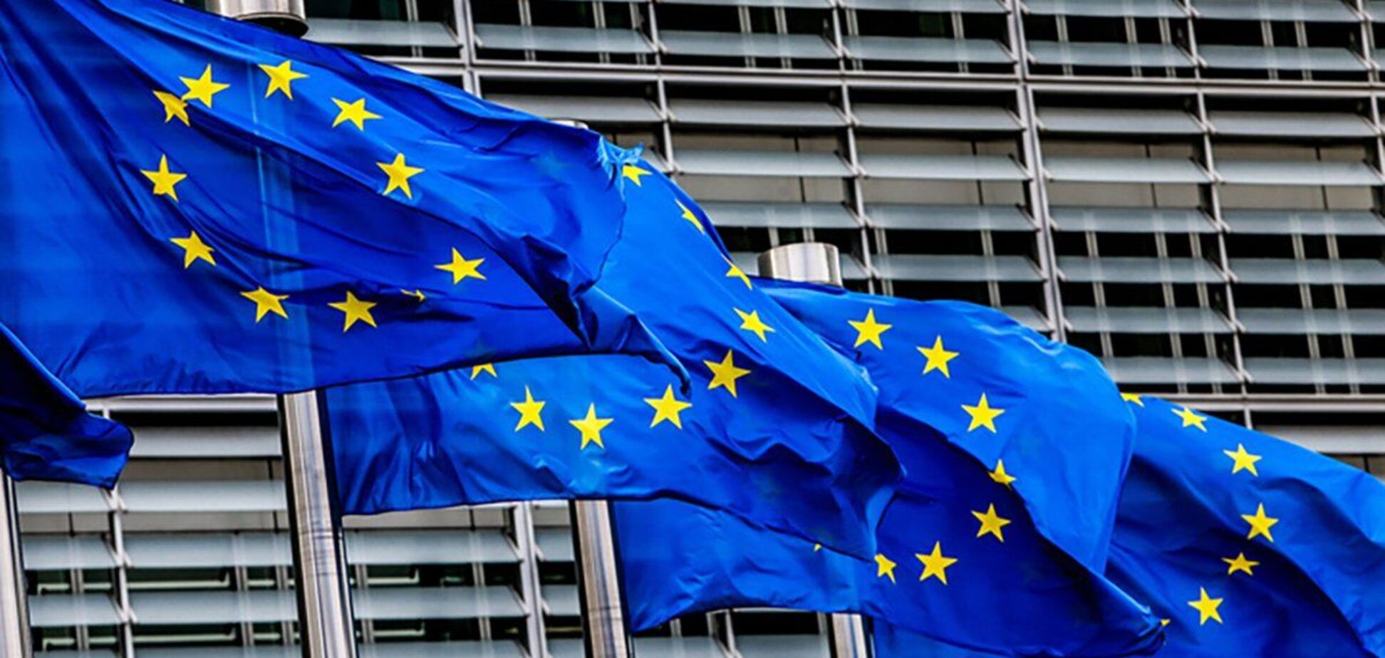 Позачерговий саміт ЄС перенесли
