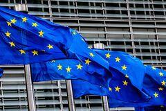 Внеочередной саммит ЕС перенесли