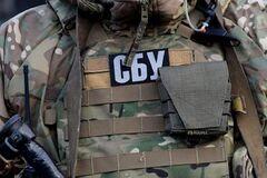 СБУ задержала интернет-агитатора на Закарпатье