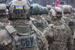 На Днепропетровщине бывший боевик 'ДНР' сдался СБУ