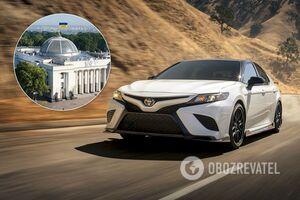Для Верховной Рады купят 14 Toyota Camry за 12 млн гривен