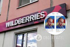 Российский Wildberies начал торговать в Украине портретами Путина