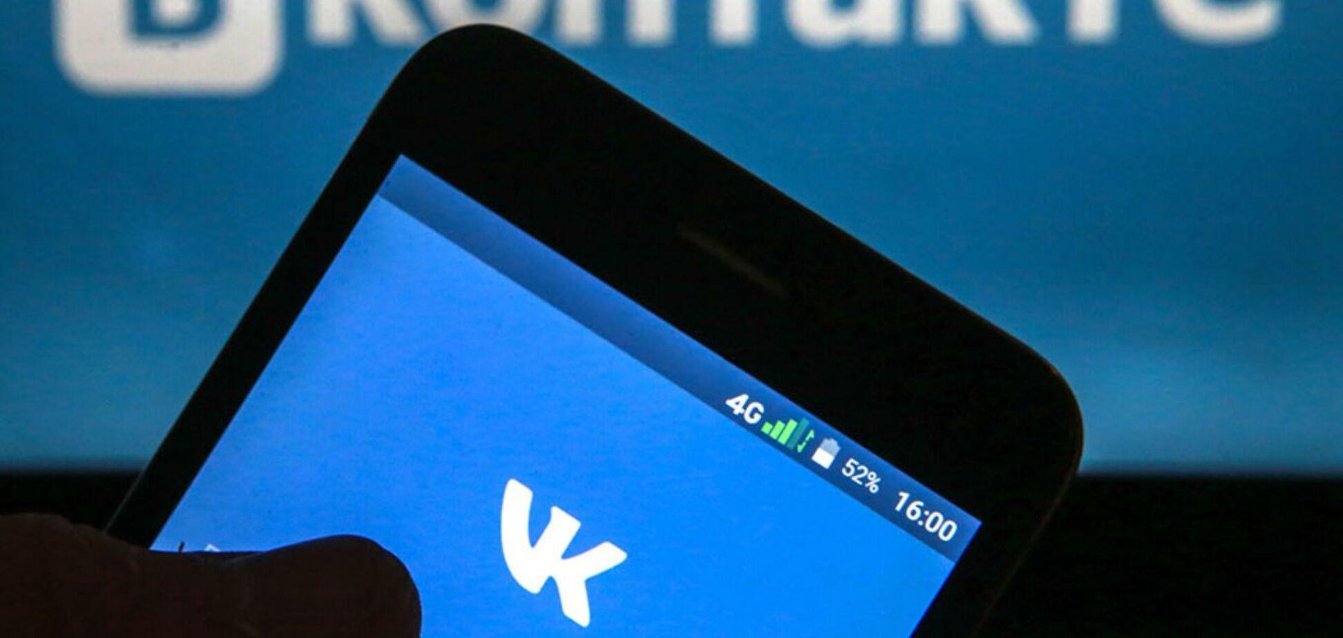 РНБО пообіцяла заблокувати роботу 'ВКонтакте' в Україні
