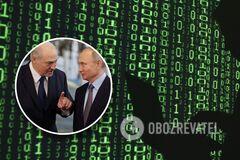 Военный эксперт: РФ задействует против Украины информационные войска, а Беларусь не отдаст